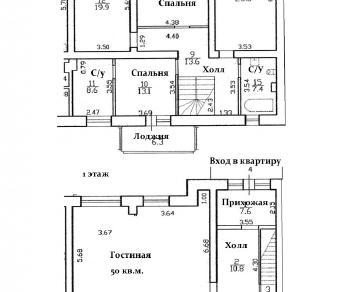 Продажа квартиры Стрельна, Нагорная ул., д.23А