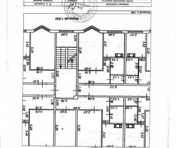 Продажа квартиры Им. Морозова пгт., Хесина ул., д. 18А