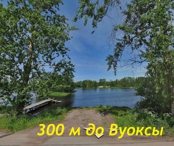 Продажа участка Приозерск г., Приозерск г.