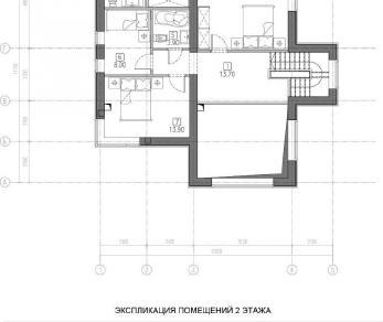 Проект  Бордо, 170 м2