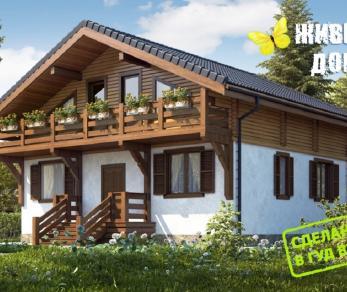 Проект  Австрийский дом-шале, 225 м2