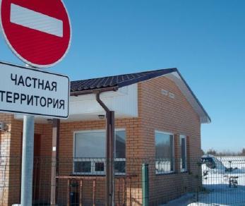 Продажа участка КП Дружное, 208