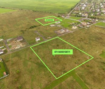 Продажа участка поселок Аннино, Олики.