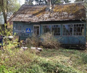 Продажа участка Колосково