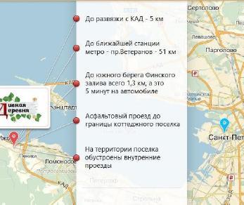 Продажа участка Пеники, Прибрежная ул.