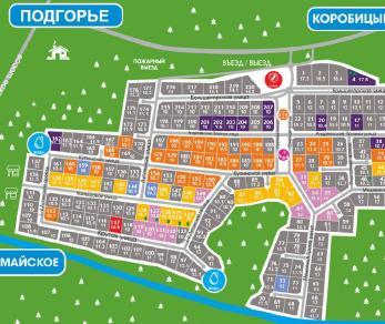 Продажа участка Подгорье