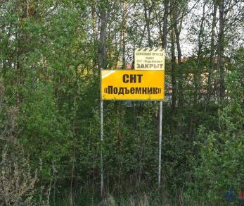 Продажа участка Михайловский