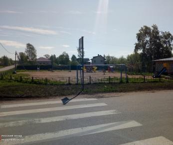 Продажа участка Приветнинское, Центральная ул.