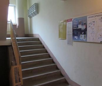 Продажа квартиры Всеволожск, Московская ул., д.20