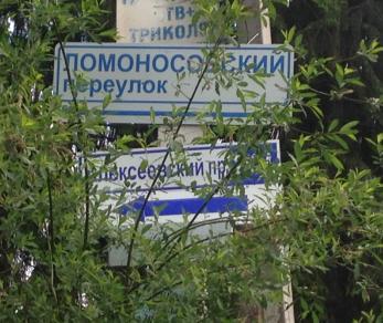 Продажа участка Всеволожск, Комсомола ул.