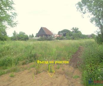Продажа участка Чулково