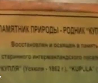 Продажа участка Корвет на Купле снт., Тихвинская ул., д. 24