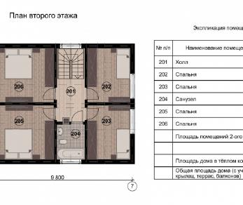 Проект дома КП-001, 152.7 м2