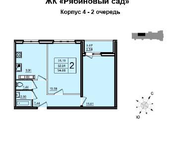 Продажа квартиры Янино-2, Садовая 135