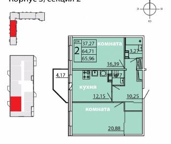 Продажа квартиры Гатчина г., Пушкинсое ш.