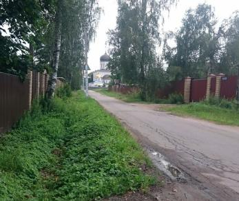 Продажа участка Ленинское