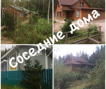 Продажа участка Бойково