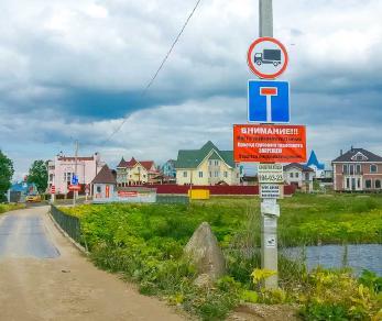 Продажа участка деревня Федоровское, ДНП Ижорец