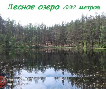 Продажа участка Саперное пос., Саперное пос.
