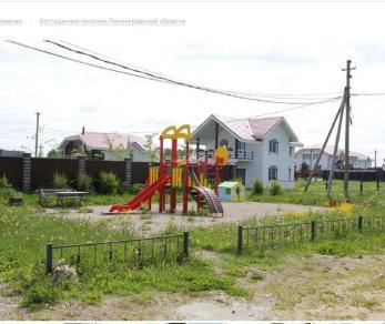 Продажа участка Заостровье
