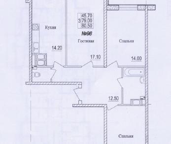 Продажа квартиры Шушары, Школьная ул., д.66