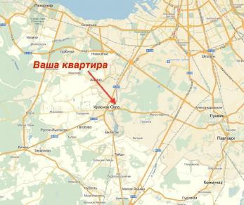 Продажа квартиры Красное Село г., Пушкинское ш., д. 13