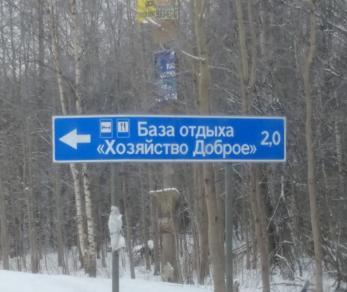Продажа участка Лемболовская твердыня сад-во, Лемболовская твердыня сад-во