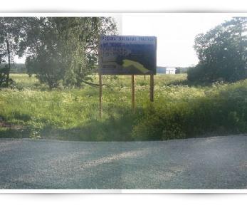 Продажа участка Воронино