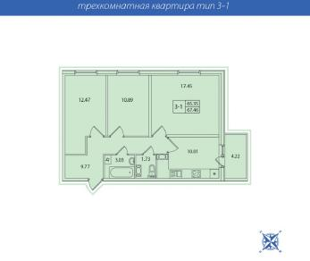 Продажа квартиры пос. Новогорелово, Волхонское шос., 1-3