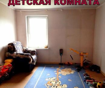 Продажа дома Лужайка