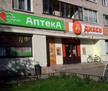 Продажа квартиры Лебяжье пгт., Комсомольская ул., д. 7