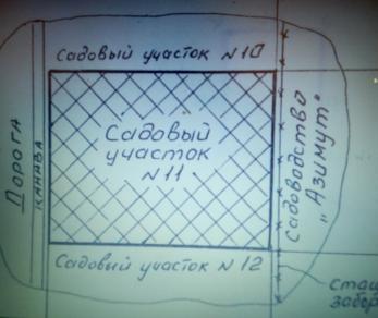 Продажа участка Уголек, д. 1