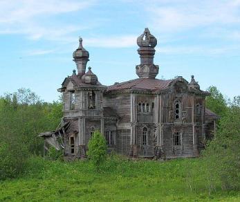 Продажа участка Мятусово