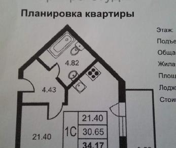 Продажа квартиры Петербург, Коммунаров Горелово улица, д. 188к3