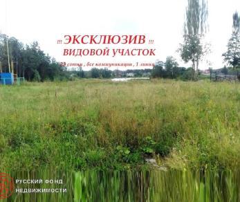 Продажа участка Приозерск г., Литейная ул.