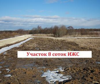 Продажа участка Малые Горки, Ивановская ул.