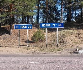 Продажа участка деревня Ореховцы