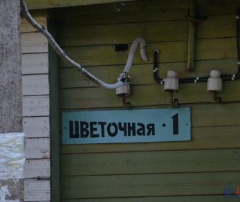 Продажа участка Ильжо