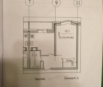 Продажа квартиры Сертолово г., Ларина ул., д. 15
