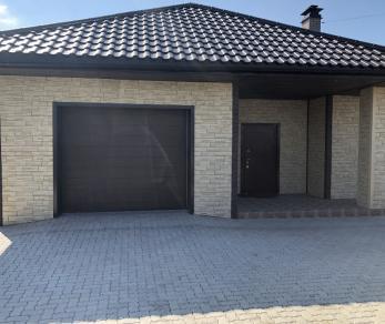 Продажа дома Узигонты