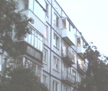 Продажа квартиры Низино дер., Санинское шос., д. 5