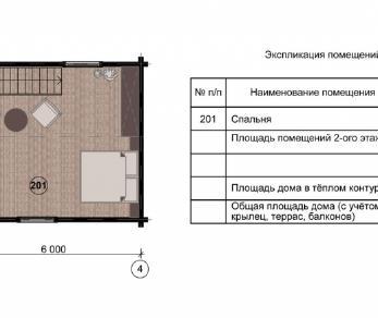 Проект дома КБ-036, 70.65 м2