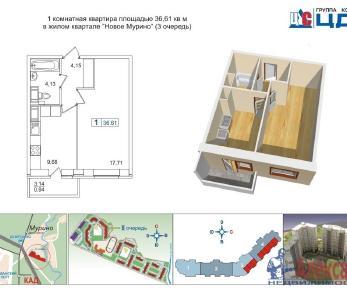 Продажа квартиры Мурино, Новая ул., д.7к3