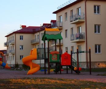 Продажа квартиры Первомайское
