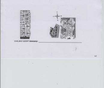 Продажа квартиры Кудрово дер., Европейский просп., д. 5