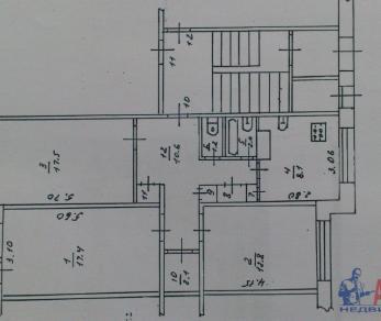 Продажа квартиры Почап дер., д. 44, к. а