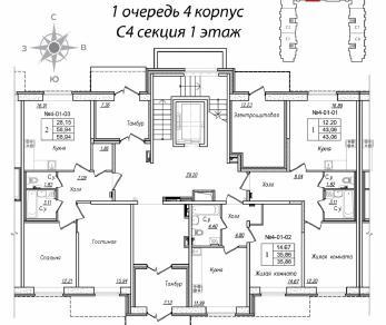 Продажа квартиры Колпино, Загородная ул., д.46