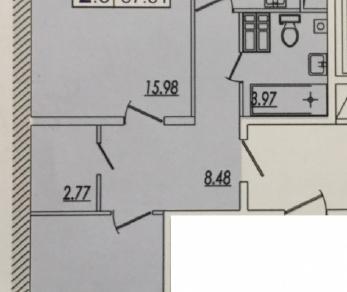 Продажа квартиры Кудрово, Европейский пр., д.14к2