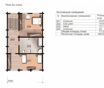 Проект  КБ-010, 349.9 м2
