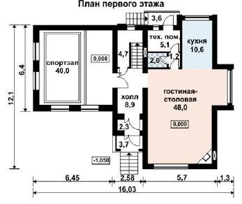 Проект дома AS-2100, 204 м2